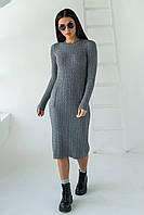 Длинное приталенное платье косичка с карманами ebelieve - серый цвет, S/M (есть размеры), фото 1