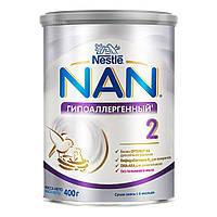 Cмесь Nestle NAN Гипоаллергенный 2 с 6 месяцев, 400 г 12138009 ТМ: NAN