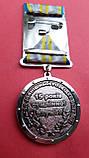 Медаль 15 років сумлінної служби Зовнішня розвідка України №304, фото 4