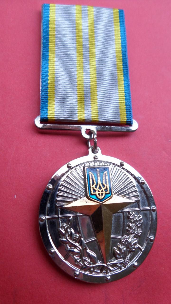 Медаль 15 років сумлінної служби Зовнішня розвідка України №304
