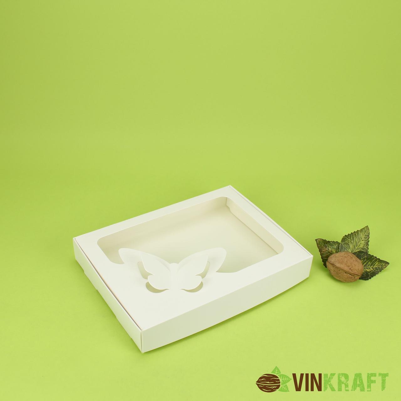"""Коробка 200*150*30 для пряника з вікном, """"Метелик"""" біла"""