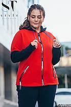 Комфортный теплый спортивный костюм, фото 2