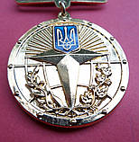 Медаль 20 років сумлінної служби Зовнішня розвідка України №305, фото 4