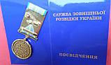 Медаль 20 років сумлінної служби Зовнішня розвідка України №305, фото 3