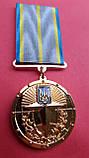 Медаль 20 років сумлінної служби Зовнішня розвідка України №305, фото 2