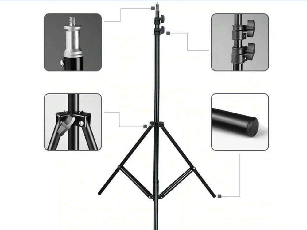 Універсальна складна стійка штатив тринога для кільцевих ламп STAND 1 розкладна підставка-тринога