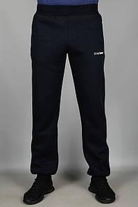 Зимние спортивные штаны Adidas (Adidas-zzz-Terrex-Winter-Manjet-Pant-1)