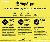 """Нетканий Укривний матеріал УкрАгро 50 """"UV чорний 1,6*10м (пакет)"""