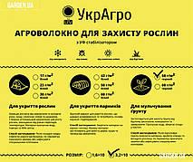 """Нетканий Укривний матеріал УкрАгро 50 """"UV чорний 3,2*10м (пакет)"""