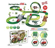 Игровой автотрек Динозавры GD 15 A, трасса 646 см