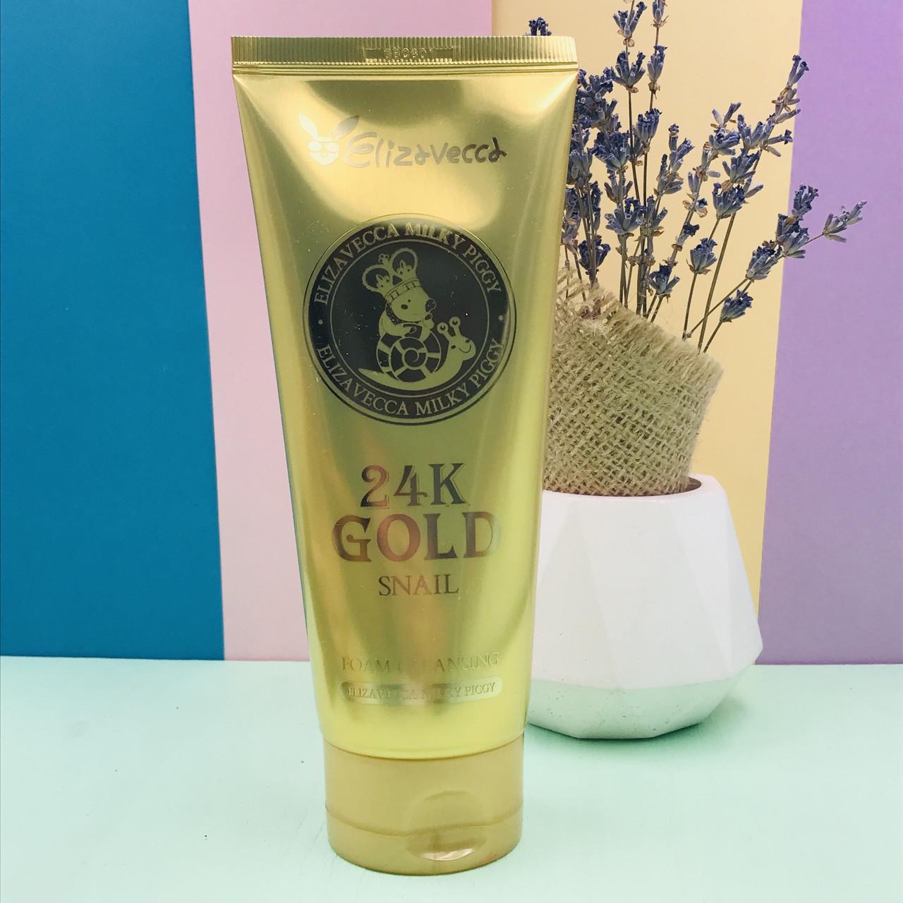Пенка для умывания Elizavecca с экстрактом слизи улитки и золотом 24k Gold Snail Cleansing Foam