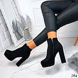 Женские демисезонные ботильоны на каблуке 13 см, фото 4