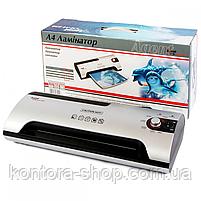 Ламинатор Agent LM-A4 250, фото 6