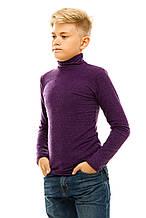 Гольф детский кашемир 028 фиолетовій