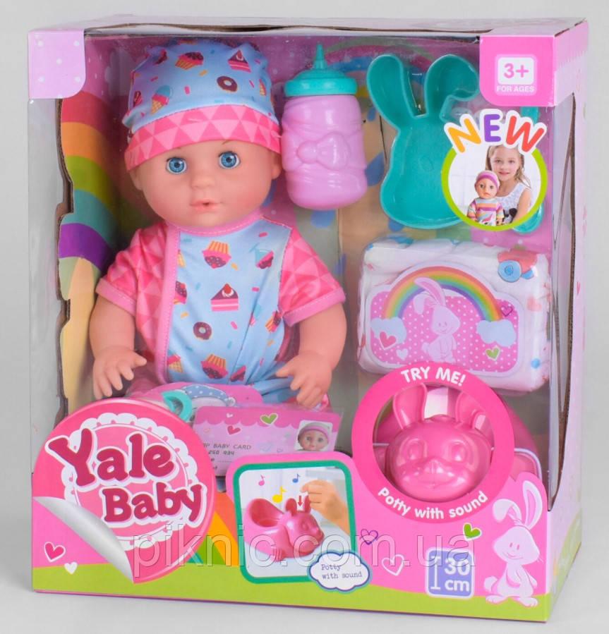 Милый пупс 30 см для девочек от 3 лет, кушает, музыкальный горшок. Детский пупсик, кукла, игрушка, подарок