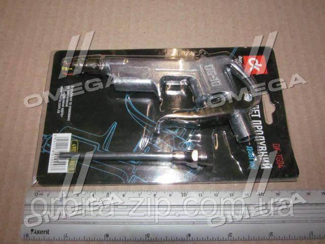 DK-TG04 Пистолет продувочный длинный