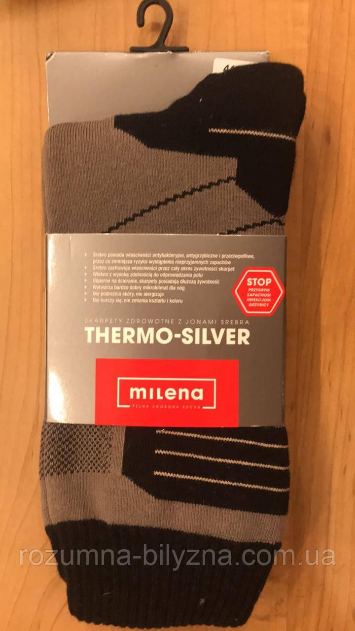 Термо-шкарпетки, коричневий з чорним. ТМ Milena. Польша. 35-37, 38-40, 41-43, 44-46.