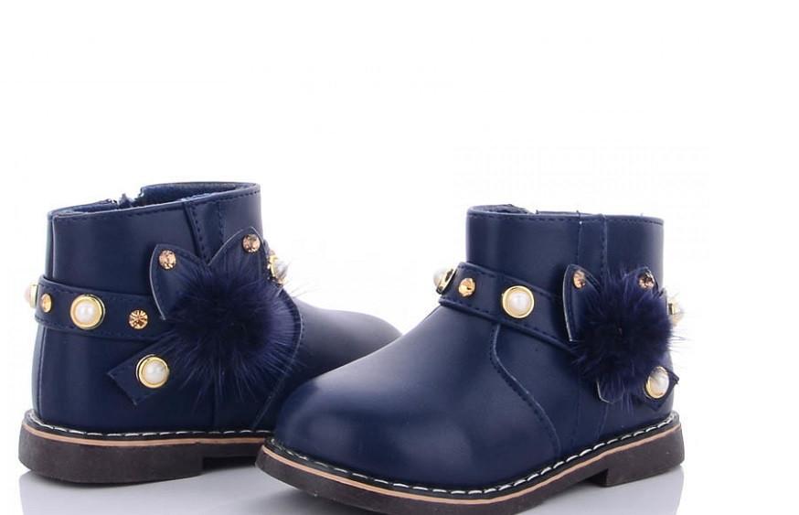 Ботинки детские синие Xifa-kids-1013-2 (раз.с 22 по 26)