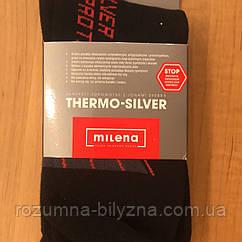 Термо-шкарпетки з іонами срібла. ТМ Milena. Польша. 35-37, 38-40, 41-43, 44-46.