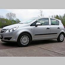 Молдинги на двері для Opel Corsa D 5 Door 2006-2014