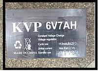 Аккумуляторные батарейки для техники KVP 6V7A