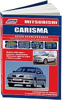 Книга Mitsubishi Carisma с 1995 Руководство по ремонту, техобслуживанию, фото 1