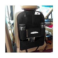 Органайзер для автомобиля Vehicle mounted storage bag на спинку