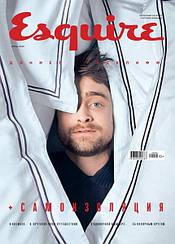 Esquire журнал Эсквайр №6 (170) июнь 2020