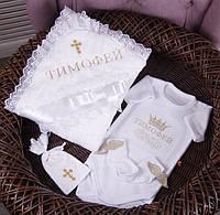 Именная крестильная одежда