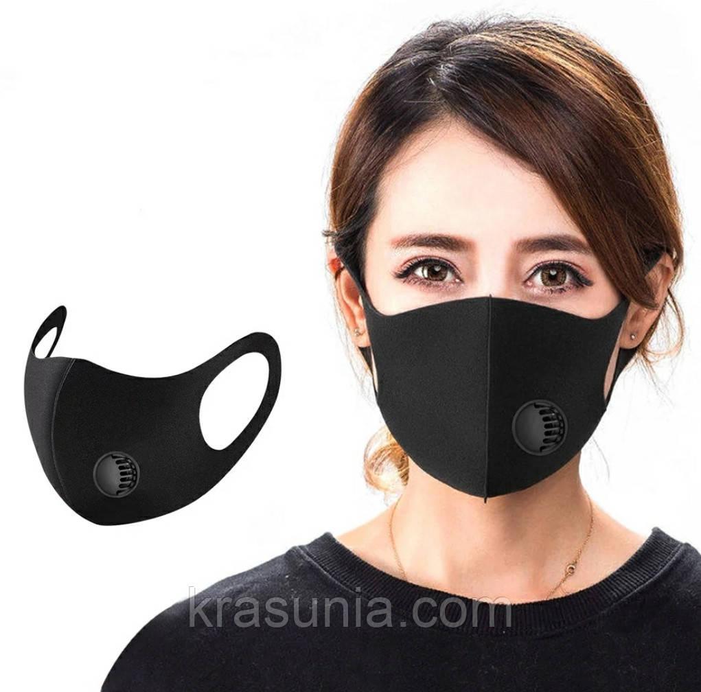 Многоразовая маска с клапаном Pitta Greend Mask