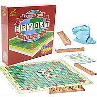 Настольная игра Arial «Эрудит» (украинская версия) 4820059910107, фото 1