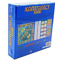 Настольная игра монополия «Капиталист. Киев», украинский (4820059910831)