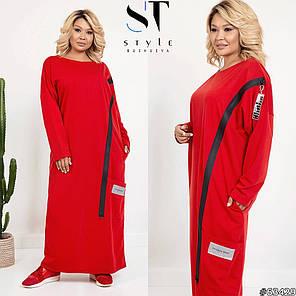 Длинное платье декорированное молнией, фото 2