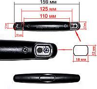 Ручка для выдвижной системы 112, фото 1