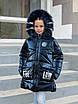 Зимний пуховик для девочек  от производителя 34-40 бежевый, фото 4