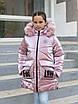 Зимний пуховик для девочек  от производителя 34-40 бежевый, фото 3