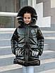 Зимний пуховик для девочек  от производителя 34-40 бежевый, фото 5
