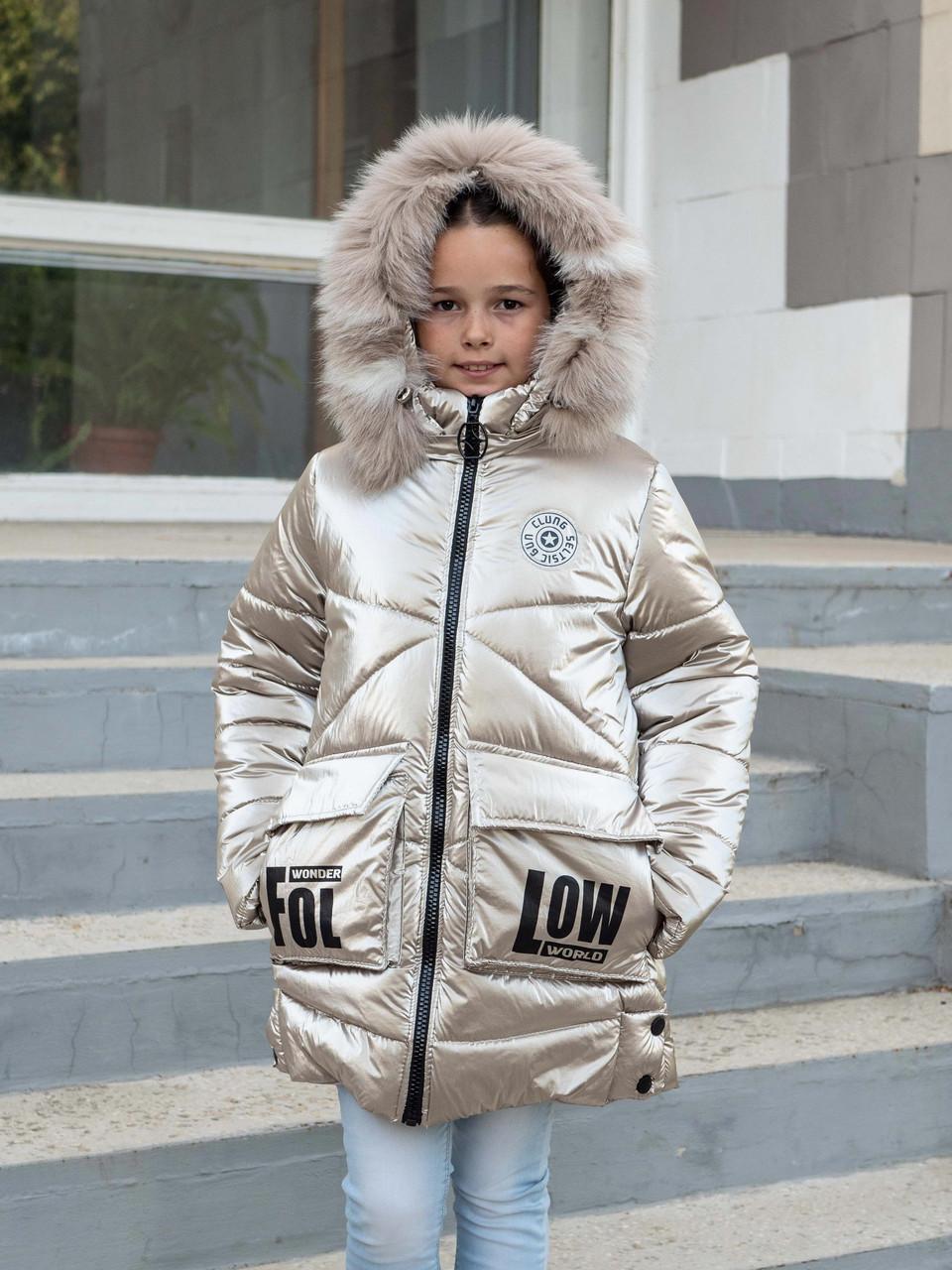 Зимний пуховик для девочек  от производителя 34-40 бежевый
