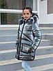 Зимний пуховик для девочек  от производителя 34-40 бежевый, фото 7