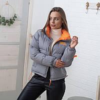 Укороченная женская курточка серого цвета Fashion (9235) без капюшона с яркой оранжевой подкладкой L