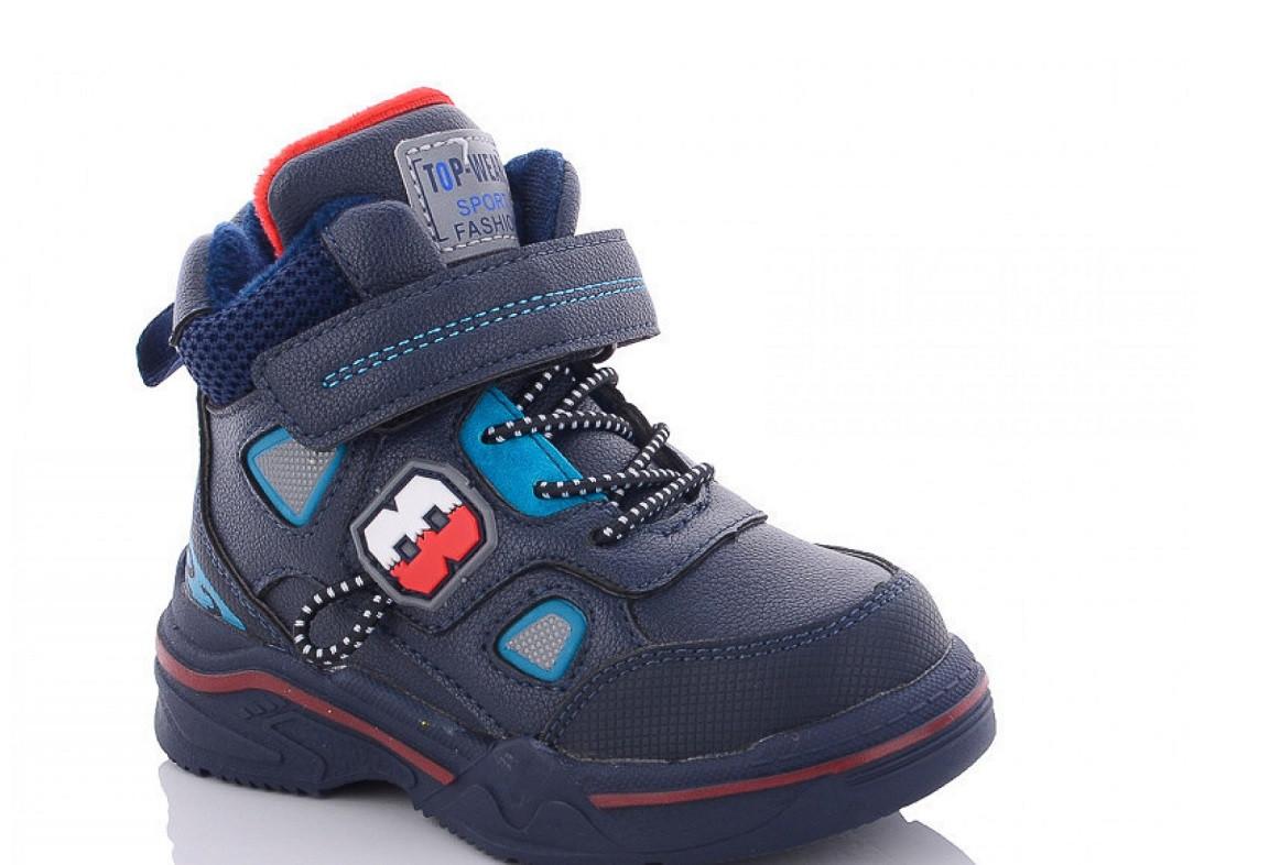 Ботинки детские синие Y.Top-HY2301-7(раз.с 23 по 28)