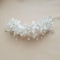 Весільна гілочка білий квіточки з перлами
