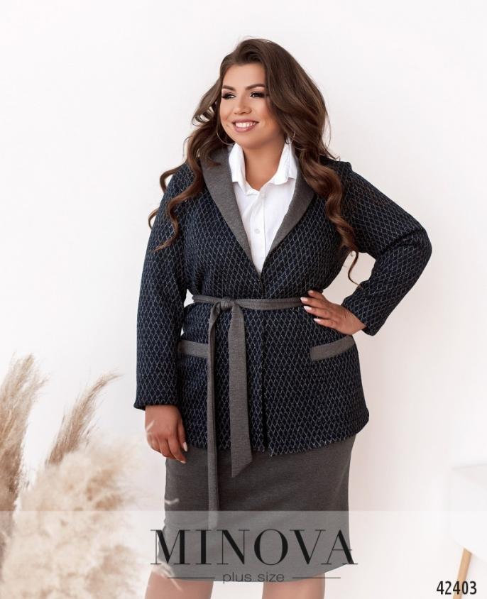 Уютный костюм-двойка батал в стиле casual, в комплекте юбка и жакет Размеры: 48-50, 52-54, 56-58, 60-62