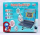 Дитячий ноутбук Комп'ютер 7072 російська - англійська, фото 2