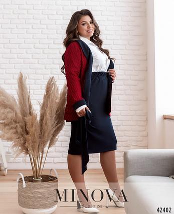 Уютный костюм-двойка батал в стиле casual, в комплекте юбка и жакет Размеры: 48-50, 52-54, 56-58, 60-62, фото 2