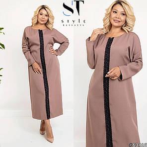 Обалденное платье макси длины, фото 2