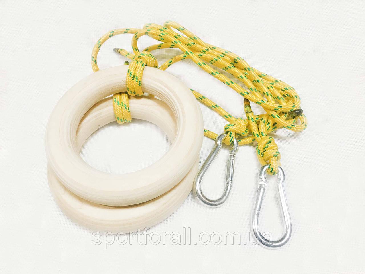 Кольца гимнастические с карабином  Д-180мм  (желтые)