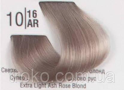 Краска для волос Spa master professional 10/16AR Сверхсветлый холодный розовый блонд 100 мл