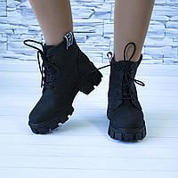 Ботинки мартинсы женские черные стильные эко нубук на шнурках, утеплены флисом b-406 36р