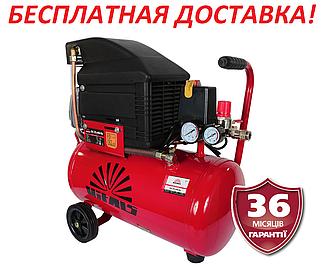 Компрессор Vitals  GK25.t48-8a 25 л, 1,5 кВт, 8 бар, Латвия